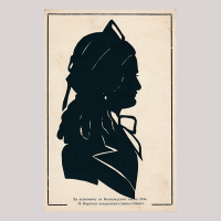 Front of silhouette, with woman looking right, wearing a ribbon.