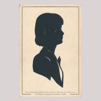 Front of silhouette, with girl looking right.